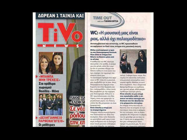"George Wastor on ""TiVo"" magazine"
